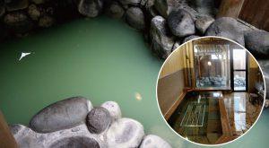 お風呂・温泉の写真