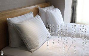 ベッドはシモンズ製